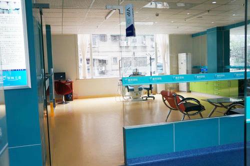VIP治疗室